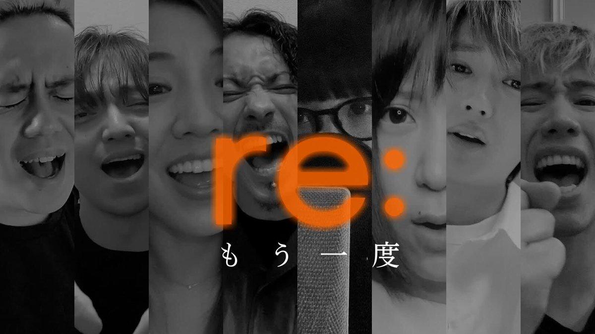 清水 翔太 ライブ 2020